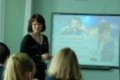 урок учителя года О.Горностаевой