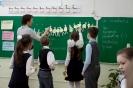 Учитель года Свердловского района - 2012
