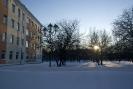 Зимняя школа Учитель года 2015