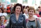 Семенкова Оксана Викторовна и Макатьева Елена Евгеньевна